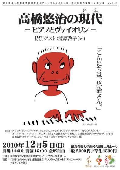 2010-2