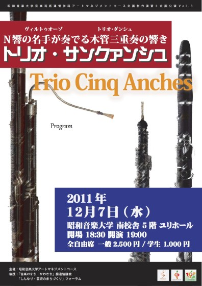 2011-3